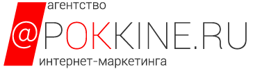 Агентство интернет-маркетинга Дмитрия Поккине Логотип