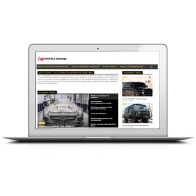 Все о тюнинге автомобилей на одном сайте
