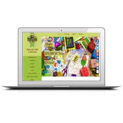 Магазин товаров для хобби и творчества Сундучок