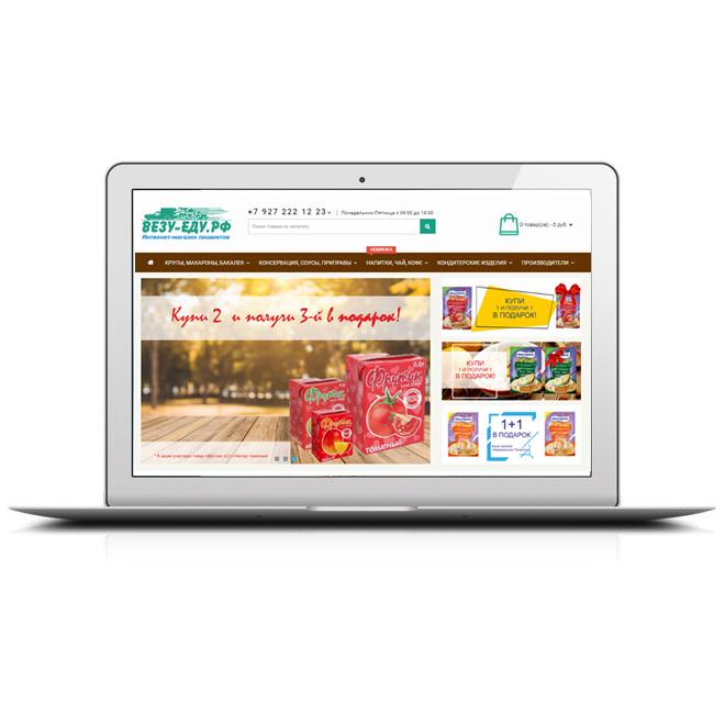 """Интернет–магазин продуктов """"Везу-Еду"""""""